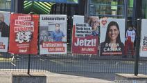 الانتخابات الألمانية/ العربي الجديد