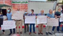 السلطة الفلسطينية تحاكم نشطاء فلسطينيين (العربي الجديد)