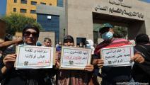 خلال اعتصام الأساتذة والمعلمين (حسين بيضون)