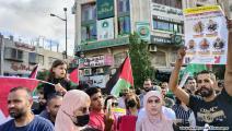 مظاهرة في رام الله تضامنا مع الأسرى (العربي الجديد)