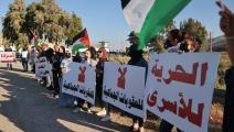 فلسطينيو الداخل في وقفة احتجاجية أمام معتقل جلبوع الإسرائيلي (أحمد غرابلي/فرانس برس)