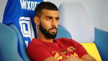 بسبب فيروس كورونا... نهاية مسيرة لاعب تونسي في أوكرانيا
