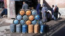 غاز الطهي في المغرب/Getty