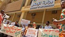 صحافيون سودانيون يحتجون عام 2019 (فرانس برس)