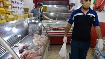 متجر لحوم في الجزائر العاصمة (فرانس برس)
