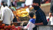 أسواق تعز اليمنية/ فرانس برس