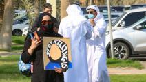 وقفة للتنديد بقتل النساء في الكويت (ياسر الزيات/ فرانس برس)