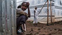 نازحة من إقليم تيغراي في إثيوبيا (إدواردو سوتيراس/ فرانس برس)
