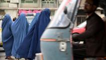 نساء في كابول في أفغانستان (سجاد حسين/ فرانس برس)