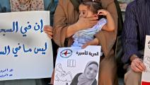 وقفة تضامنية مع أنهار الديك في رام الله (عباس موماني/ فرانس برس)