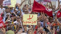 احتجاج ضد الانقلاب في تونس (ياسين قايدي/الأناضول)