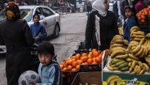 سوق للفاكهة في أحد أحياء العاصمة دمشق/ Getty