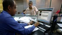 بنوك السودان/ فرانس برس