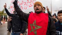 مغاربة يتظاهرون ضد البطالة والتهميش الاقتصادي/ فرانس برس