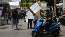 اعتصام أمام شركة الكهرباء اللبنانية بسبب تردي الخدمات/ حسين بيضون