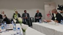 مناقشة تعديلات قانون المخدرات في الأردن (العربي الجديد)