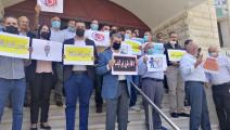 صحافيون أردنيون يحتجون على تعديلات أنظمة الإعلام (العربي الجديد)