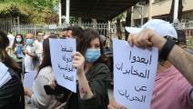 لبنان: احتجاج سابق ضد قمع الصحافة (حسين بيضون)