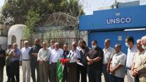 وقفة للفصائل في غزة أمام مقر يونيسكو (عبد الحكيم أبو رياش)