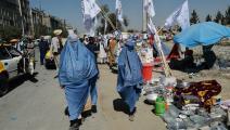 أسواق أفغانستان تعاني من النقص المريع في السيولة (getty)