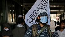 الشعب الأفغاني يعاني من العقوبات الغربية (Getty)