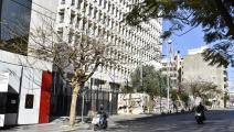مقر البنك المركزي في بيروت (getty)