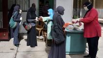 إفقار الأسر المصرية بسبب الضرائب والغلاء والشباب يعاني شظف العيش (Getty)