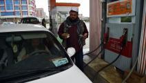شهدت كابول أزمة وقود في الأيام الأولى التي استولت فيها طالبان على الحكم (getty)