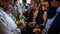 أزمة سيولة في كابول وسط غياب النقد الأجنبي (getty)