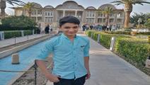 الطفل الإيراني علي لندي (تويتر)
