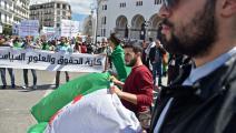 مظاهرات طلابية ضد الفساد ونهب أموال الشعب في الجزائر (Getty)