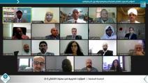 اختتام أعمال الدورة العاشرة للمؤتمر السنوي في المركز العربي بالدوحة