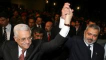 سياسة/عباس وهنية/(محمود حمص/فرانس برس)