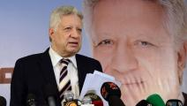 Mortada Mansour announces his candidacy for Egyptian presidency