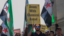سياسة/كيماوي سورية/(جاي شو بيكر/Getty)