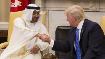 محمد بن زايد/دونالد ترامب-Getty
