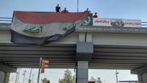 كركوك/العراق-حسن غائدي/الأناضول