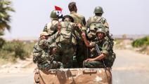 قوات من النظام السوري في درعا