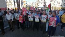 مسيرة برام الله لإنقاذ الأسير سامر العربيد (العربي الجديد)