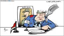كاريكاتير قيصر والمعلم / حمرة