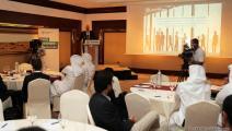 منتدى الدوحة للاستثمار2017-اقتصاد-22-11-2017 (العربي الجديد)