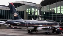 الخطوط الجوية الأردنية/ Getty
