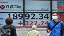 مؤشر الأسهم اليابانية كسب نحو 4% اليوم (فرانس برس)