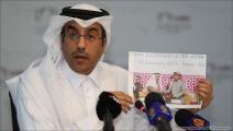 مؤتمر رئيس لجنة حقوق الإنسان القطرية