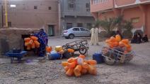المياه في المغرب/غيتي/مجتمع