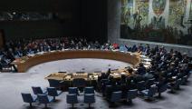 سياسة/مجلس الأمن الدولي/(أتيلغان أوزديل/الأناضول)
