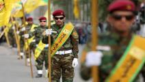 سياسة/كتائب حزب الله العراقية/(أحمد الربيع/فرانس برس)