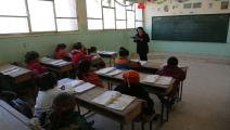 مدارس/غيتي/مجتمع