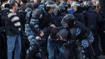 تظاهرات روسيا (Sefa Karacan/Anadolu)