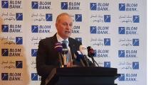 سعد أزهري متحدثاً في بيروت 28 مارس 2019 (بلوم)